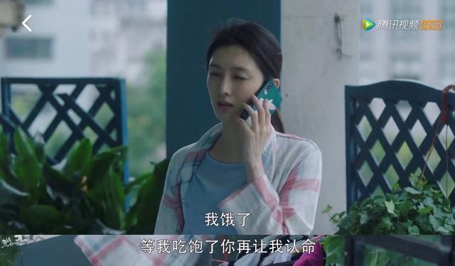 《三十而已》王漫妮沪漂8年一无所有,拒回老家:大城市那么香?