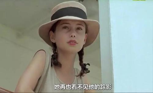"""电影《情人》:从四个角度看""""出格""""少女的成长历程"""
