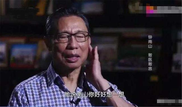 如何跟孩子讲道理?钟南山直言:我犯错的时候父亲只和我说一句话