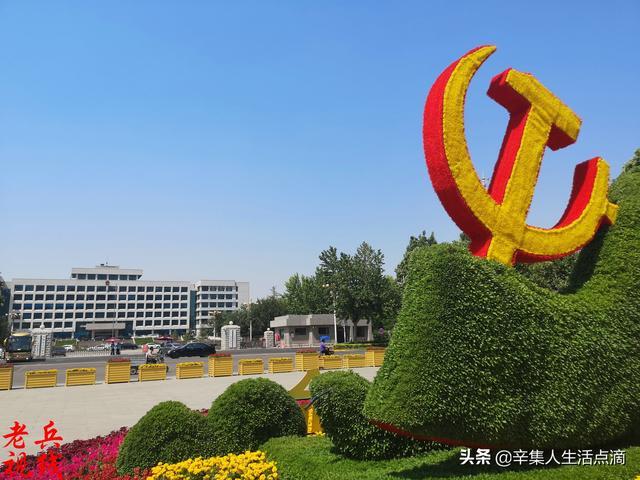 河北辛集:今年投资9000万元重点建设五大文旅项目