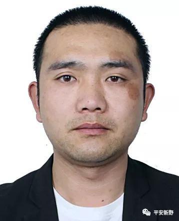 南阳警方发布通告:公开征集王家定、候志林等人违法犯罪线索和证据