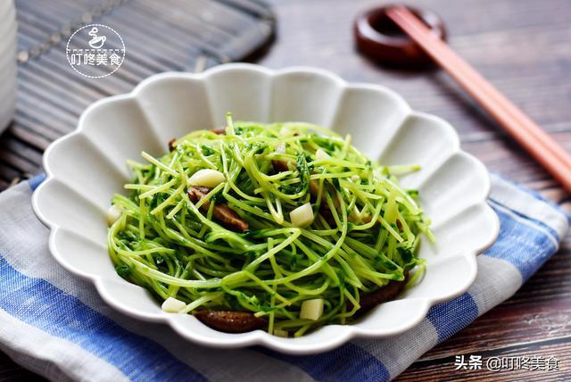 香菇炒豌豆芽 清爽营养又消暑