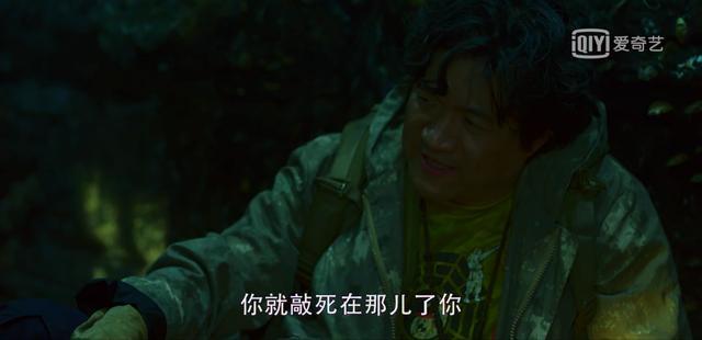 《盗墓笔记:重启》节奏爽快,主副线不拖沓,看得人舒服至极