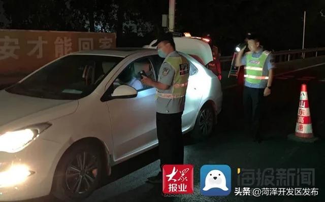 菏泽开发区警方开展全天候易制毒物品查缉集中行动
