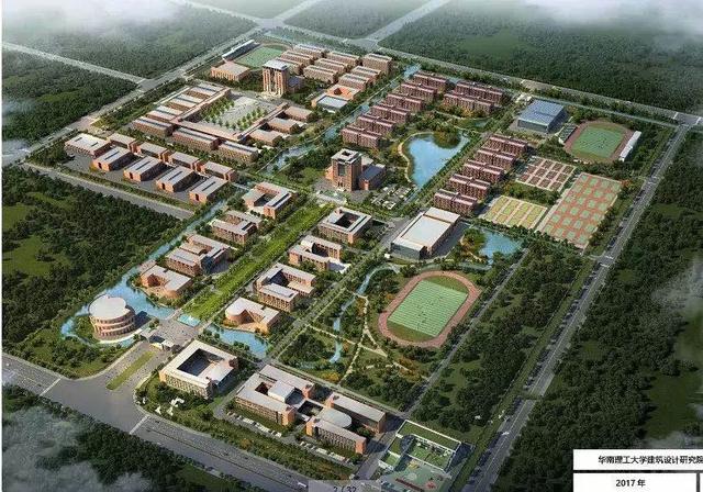 东营职业技术学院