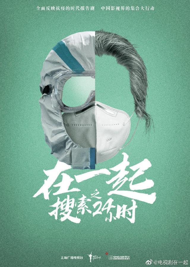 《在一起》首发片花:杨洋邓伦靳东朱亚文黄景瑜等,感动油然而生
