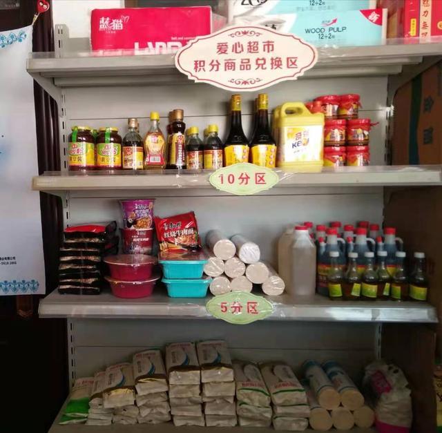 陕西华阴:爱心超市小积分 兑出文明新风尚