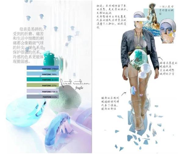 「浪里,个浪」2020浙江理工大学服装学院毕业设计展4.1