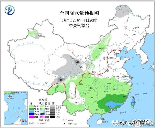 1-7天降水量预报降雨量 - 楚秀网