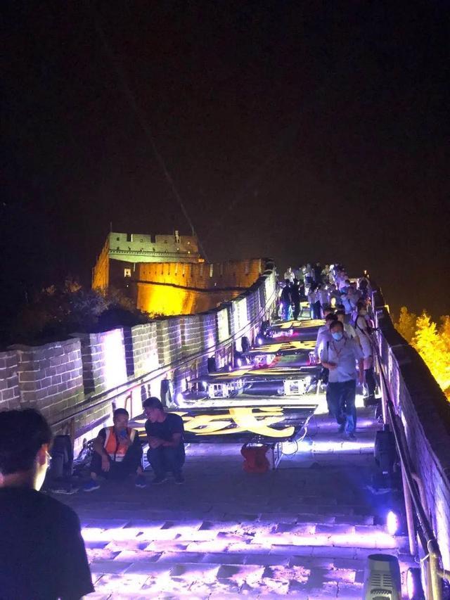 从长城到前门,昨夜北京嗨翻天!里面有你的身影吗?