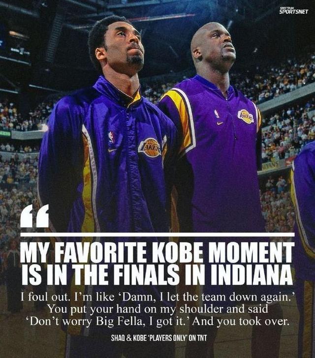 歐尼爾最喜歡的Kobe記憶:總冠軍賽G4 Kobe一劍封喉,誰說他是抱大腿?-黑特籃球-NBA新聞影音圖片分享社區
