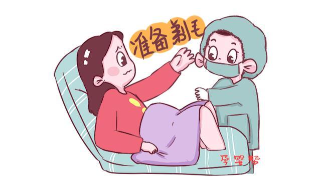 分娩时,医生说的这3句话真让产妇难为情,过来人表示:怪脸红的