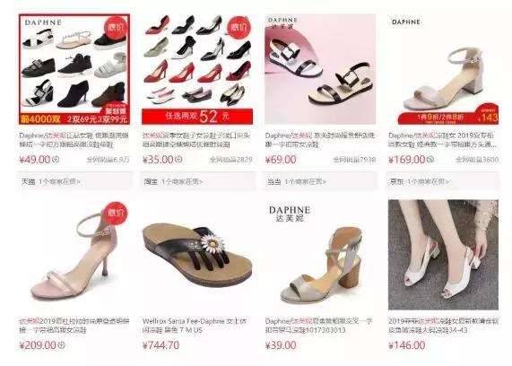 市值仅剩1%,达芙妮女鞋降价大促又撤店,凉凉已成定局?