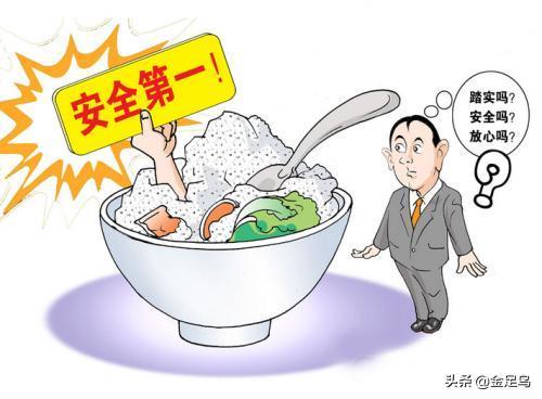 餐饮市场分析报告!插图1