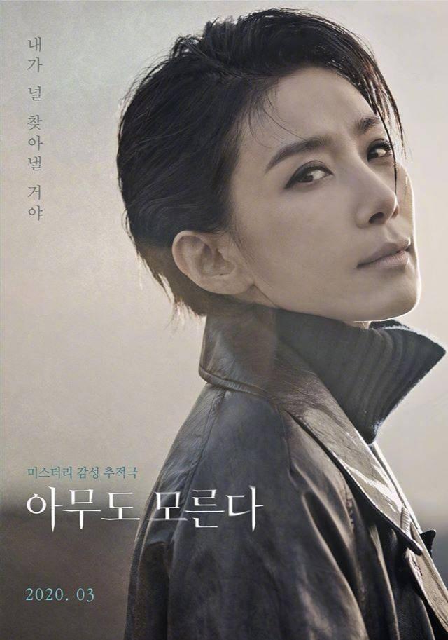 韩剧《无人知晓》爆火!连环杀人案,跨越19年追寻真凶