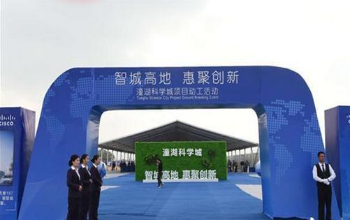 惠州九龙台,1高铁+2城轨+4高速,畅达深莞惠,首付低