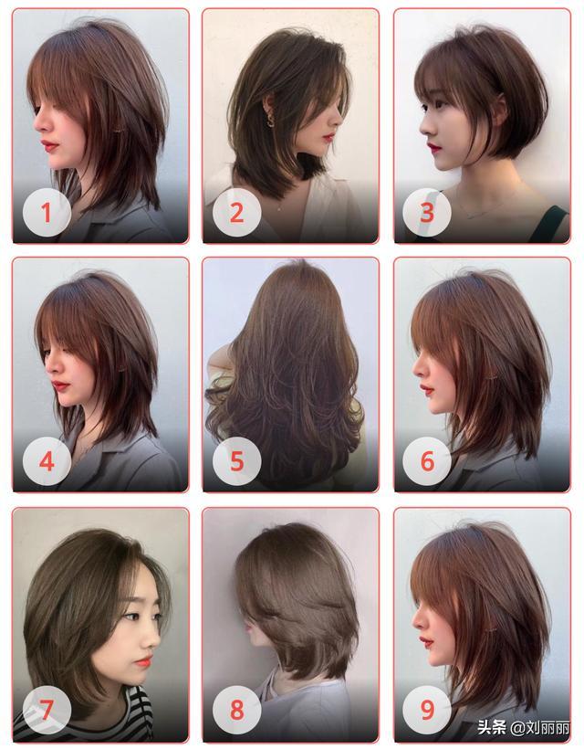 2020年女士流行发型,女生发型图片大全_妆美扮靓_爱靓网