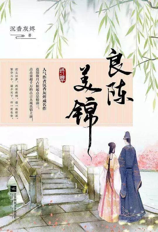 将门嫡妃御九州免费阅读全文