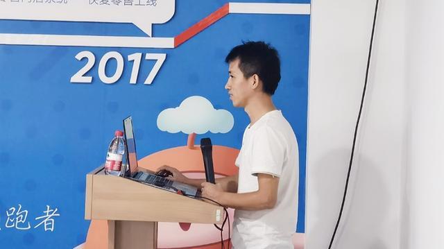 仓库管理充电站   快麦ERP商家线下赋能交流会(义乌站)圆满落幕