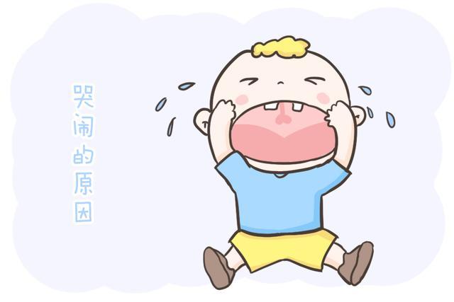 婴儿一哭就抱怎么教你一招