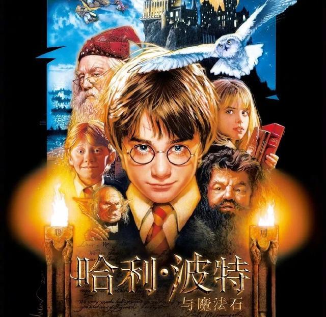 harry哈利·路易斯