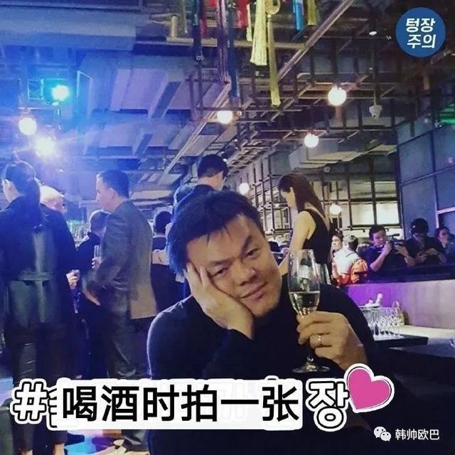 自然风男友照拍摄小妙招,韩网友:请换成别的JYP