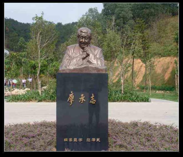 曾祥裕风水团队考察惠州红花湖廖承志陵墓随笔