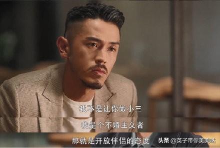 新晋海王,《三十而已》空间管理大师梁正贤,洪世贤都要甘拜下风