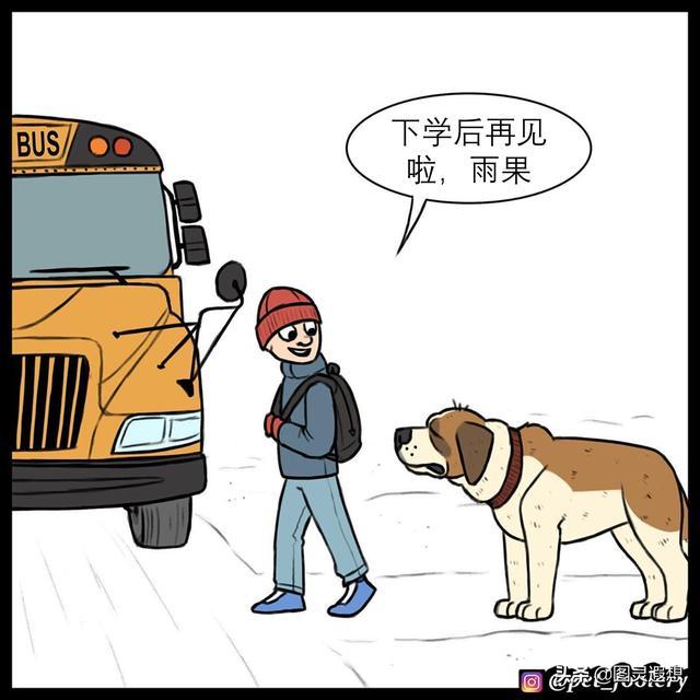 漫画军犬图
