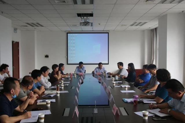 渭南市文化和旅游局学习贯彻市委五届九次全会精神