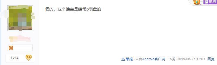 假面骑士Zi-O 东映这波操作玩坏了崇皇表 东京映像 ACG资讯 第9张