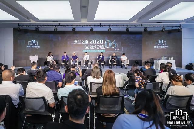 米蘭之窗2020時尚大賞閃耀京城