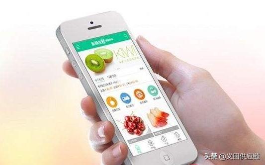数字化技术让生鲜农产品在供应链端高效流通