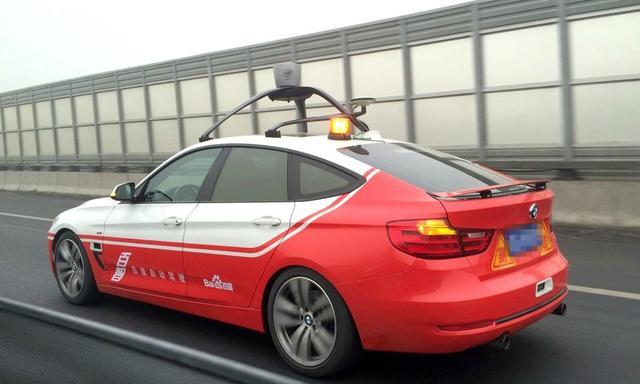 华为自动驾驶汽车