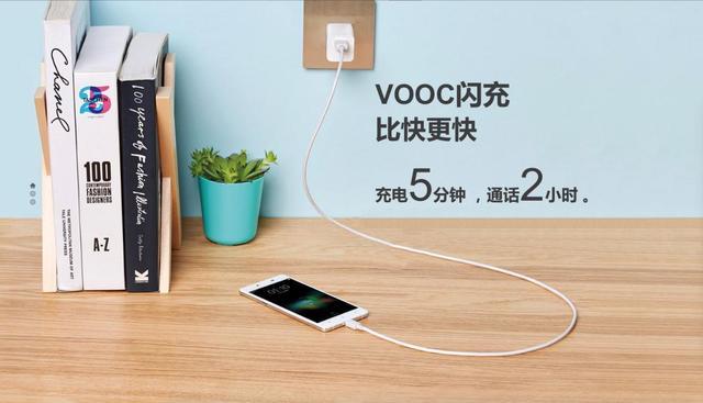 超级快充无线充电技术成为手机新卖点,充电宝表示很尴尬