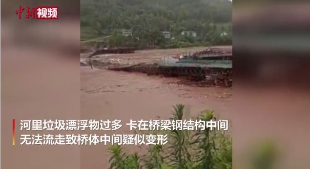 四川巴中一在建大桥被洪水冲垮