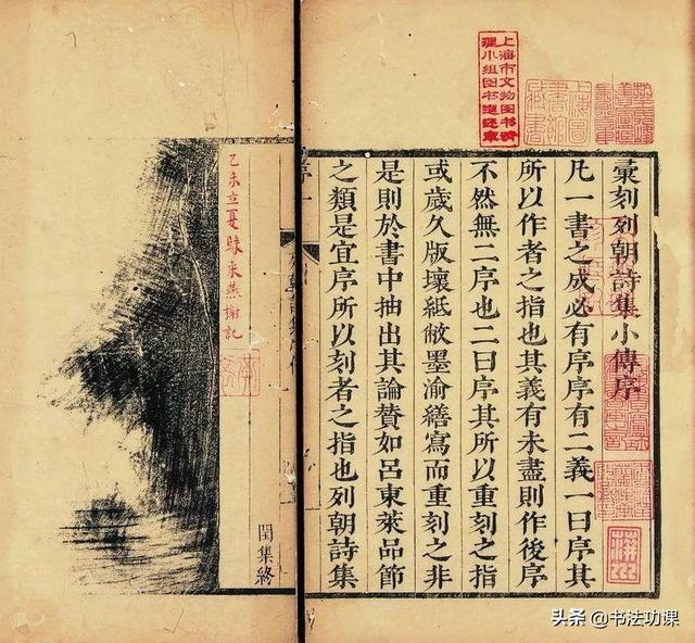 古诗竖着写的书写格式
