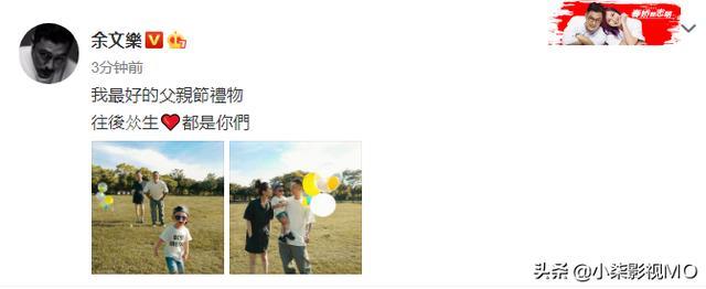 38岁余文乐官宣老婆怀二胎,细节暗示王棠云二胎又是儿子