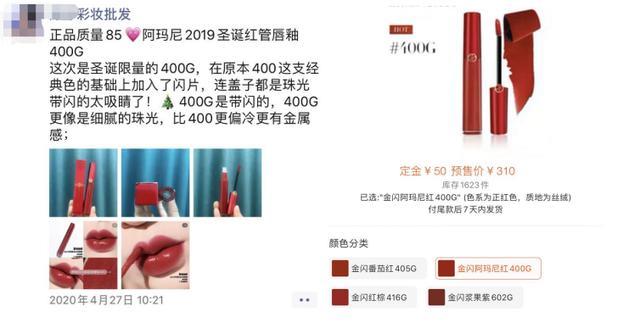 """华强北转型卖美妆,已成微商代购""""拿货天堂"""""""
