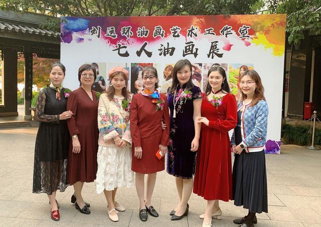 杭州油画师徒七仙女 用画笔传播真善美 师傅刘运环被称中国梵高