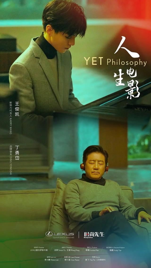 王俊凱微電影正式上線,扮演機器人大秀演技,幾個細節一定不能忽略