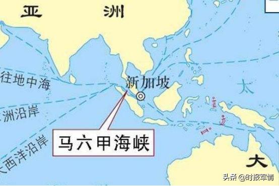 印度想控制马六甲海峡?印军目光转向印度洋,加快建设军事基地