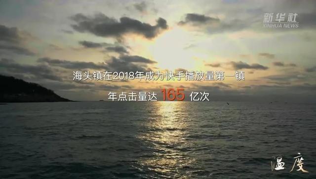 """3000名网红年入50亿,""""不眠海鲜镇""""背后,那些""""拼命""""的主播们"""