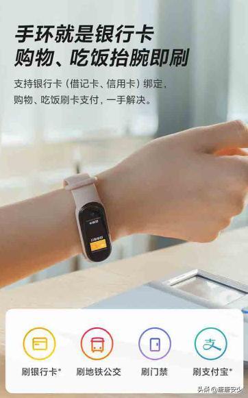 智能穿戴|小米手环5让你的未来充满期待