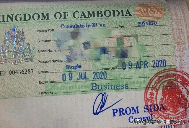 柬埔寨的签证要怎么办?