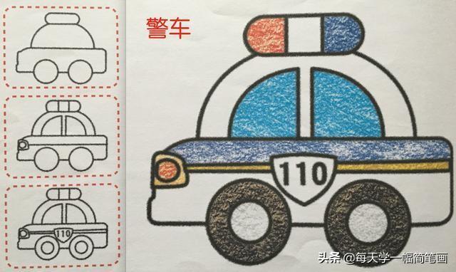 各种汽车简笔画,绘画图片,儿童文艺-绘艺素材网