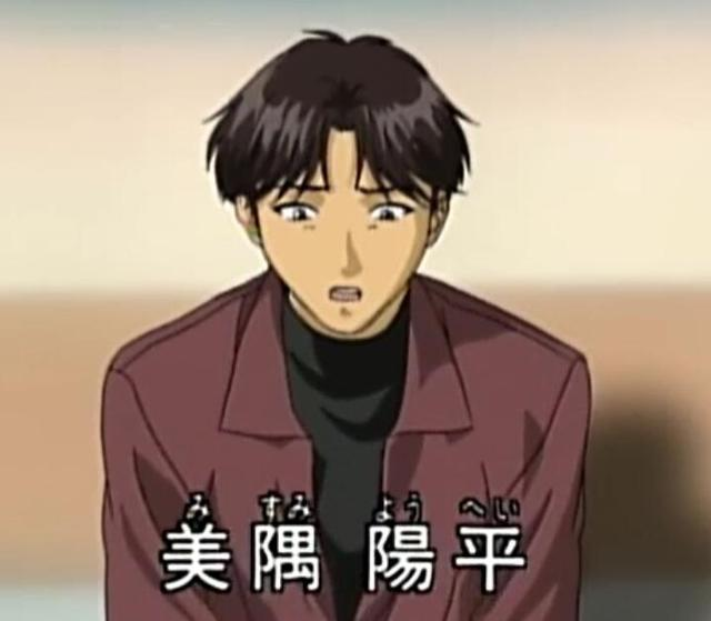 金田一声优又来客串柯南角色,这次不是当嫌疑人了 日漫杂谈 第4张