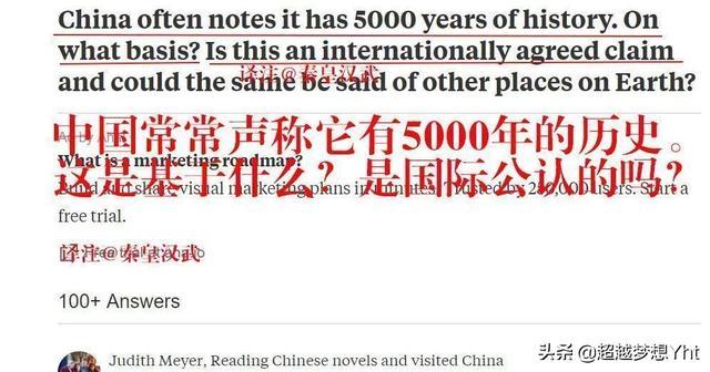浙江发现上古王国,早于夏朝千年,剑桥教授低估了中国文明程度