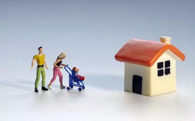 老婆,为了你弟买房,你就真的再也不愿意回到属于我们的家吗?