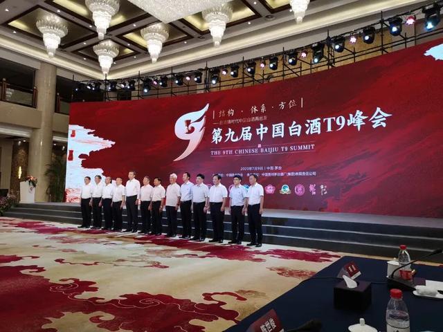 郎酒集团董事长汪俊林谈后疫情时代中国白酒再出发